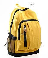 Молодежный рюкзак. Рюкзаки по низким ценам. Рюкзак унисекс. Интернет магазин. Рюкзак для города.Код: КРСК78, фото 1