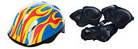 Комплект шлем и защита Profi размер S-M Черно-синий