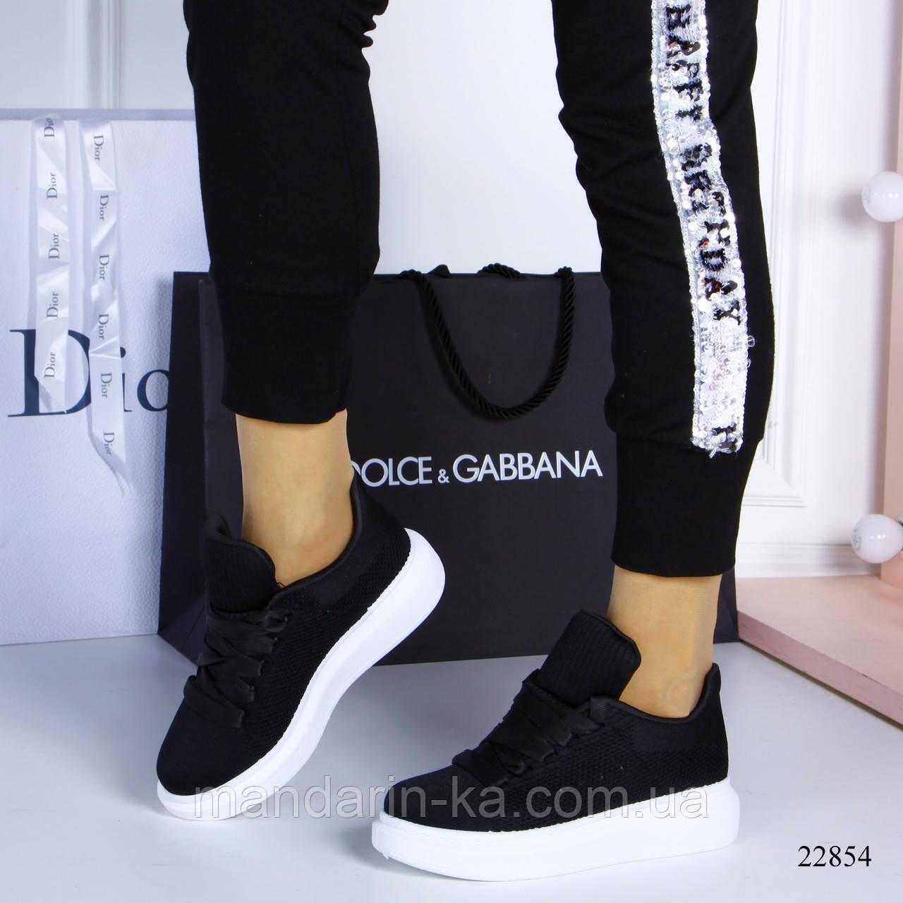 Женские кеды черные обувной текстиль