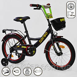 """Двухколесный велосипед черный с ручным тормозом дополнительные колеса Corso 16"""" детям 4-6 лет"""
