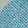 СІтка фасадна панцерна (антивандальна) CERESIT 340г/м2