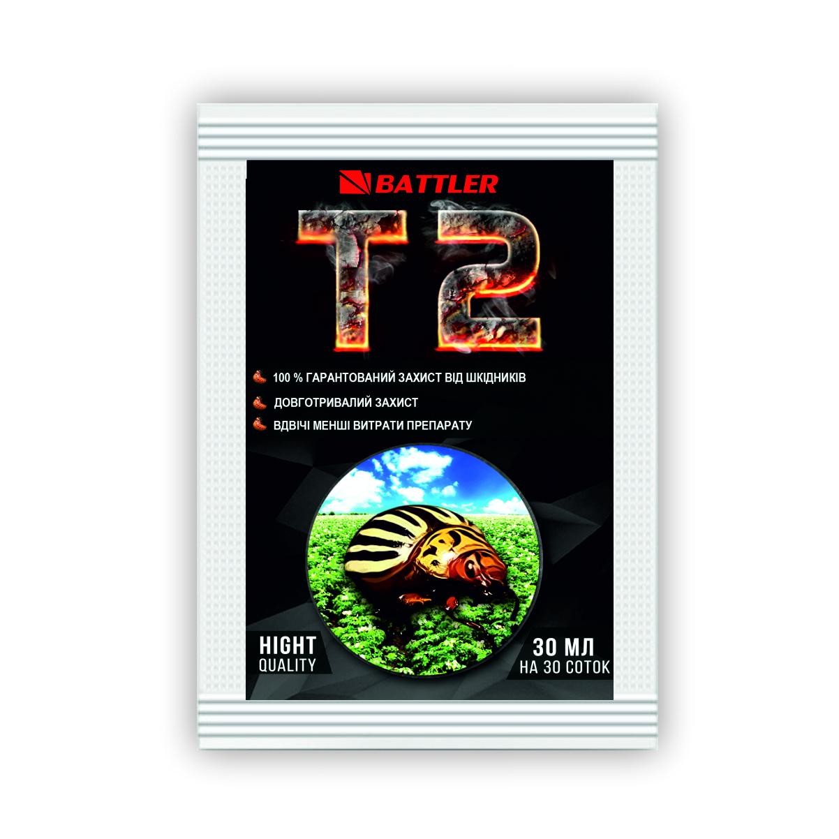Инсектицид от колорадского жука Т2 30мл