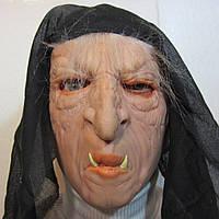 Маска на хэллоуин Баба-Яга ( новая)