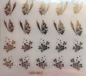 "Наклейка на ногти металлизированная серебро  2D  ""GLOBOS"" логотип  IGK1007S, фото 2"