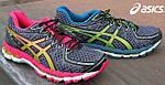 Кроссовки для спортсменов с избыточной пронацией стопы