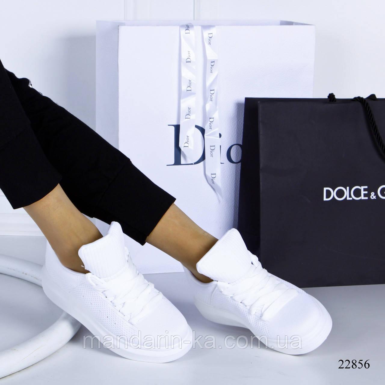 Женские кеды белые обувной текстиль