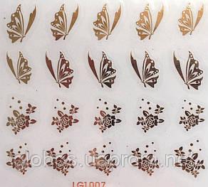 """Наклейка на ногти металлизированная золотая  2D  """"GLOBOS"""" логотип  IGK1007G, фото 2"""