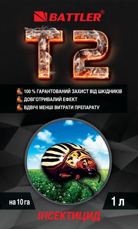 Інсектицид від колорадського жука Т2 1л