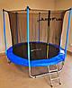 Батут JUST FUN 244 см внутренняя сетка + лесенка. Цвет синий., фото 2