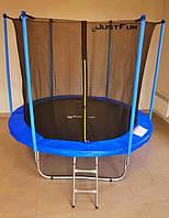 Батут JUST FUN 244 см внутренняя сетка + лесенка. Цвет синий.
