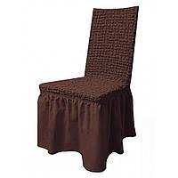 Чехлы на стулья, набор чехлов на стулья с юбкой, шоколад