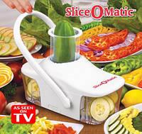 Овощерезка - Slice O Matic (Слайс О Матик), фото 1