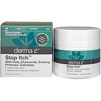 Крем терапевтический от зуда кожи  Derma E  56 грамм