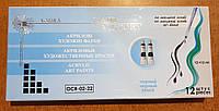 Акриловые художественные краски на масляной основе в тубе OCR-02-22 цвет: черный (12 шт по 12 мл)