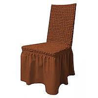 Набор чехлов на стулья с юбкой, чехлы на стулья 6 шт, тёмно-коричневый