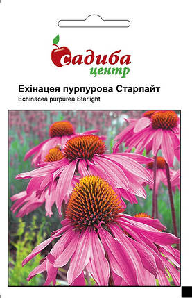 Семена эхинацеи пурпурной Старлайт 0,1 г, Hем Zaden, фото 2