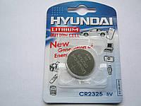 Батарейки hyundai CR2325