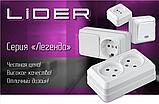 Выключатель одноклавишный LiDER Legenda LVO10-775, фото 5