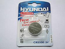 Батарейки hyundai CR2330