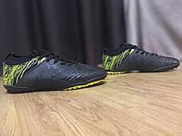 Сороконожки Wink чорно-зелені (41-45)