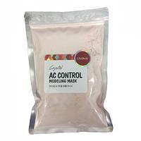 Альгинатная маска для проблемной кожи Lindsay Premium AC-Control Modeling Mask Pack 240 мл