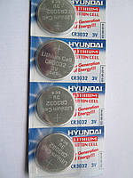 Батарейки hyundai CR3032