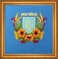 Набор для вышивки «Государственный герб Украины»