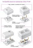 Блок выкл. 1кл. + розетка с з/к LiDER Legenda LVR10-767, фото 5
