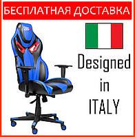 Кресло геймерское Cyber EX-X1 синее