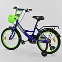 """Дитячий двоколісний велосипед синій, додаткові колеса, ручне гальмо Corso 18"""" дітям 5-7 років, фото 2"""