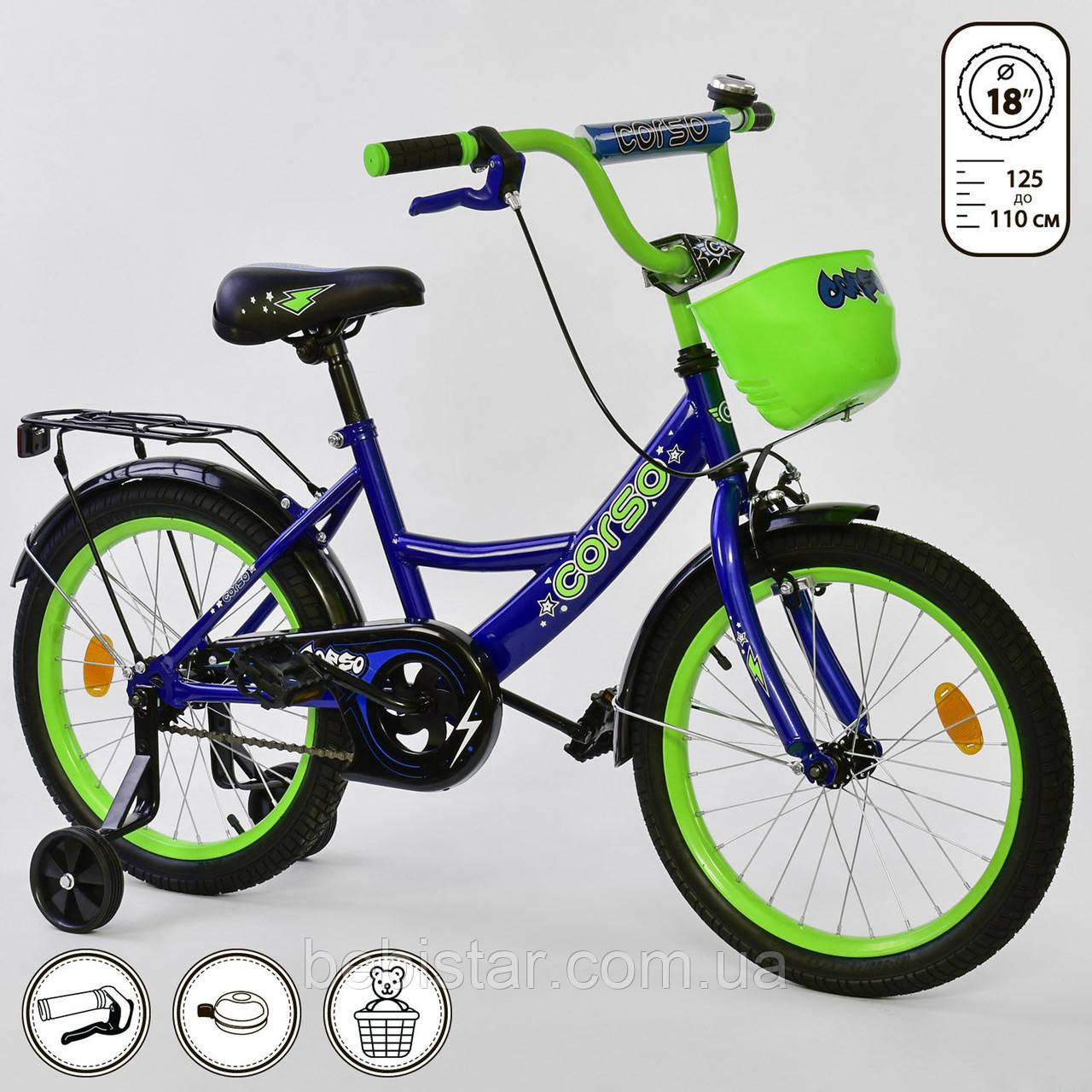 """Дитячий двоколісний велосипед синій, додаткові колеса, ручне гальмо Corso 18"""" дітям 5-7 років"""