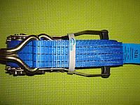 Стяжка для автовоза  длина 2,7м