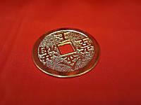 Монета d=45 мм неразменная для привлечения денег