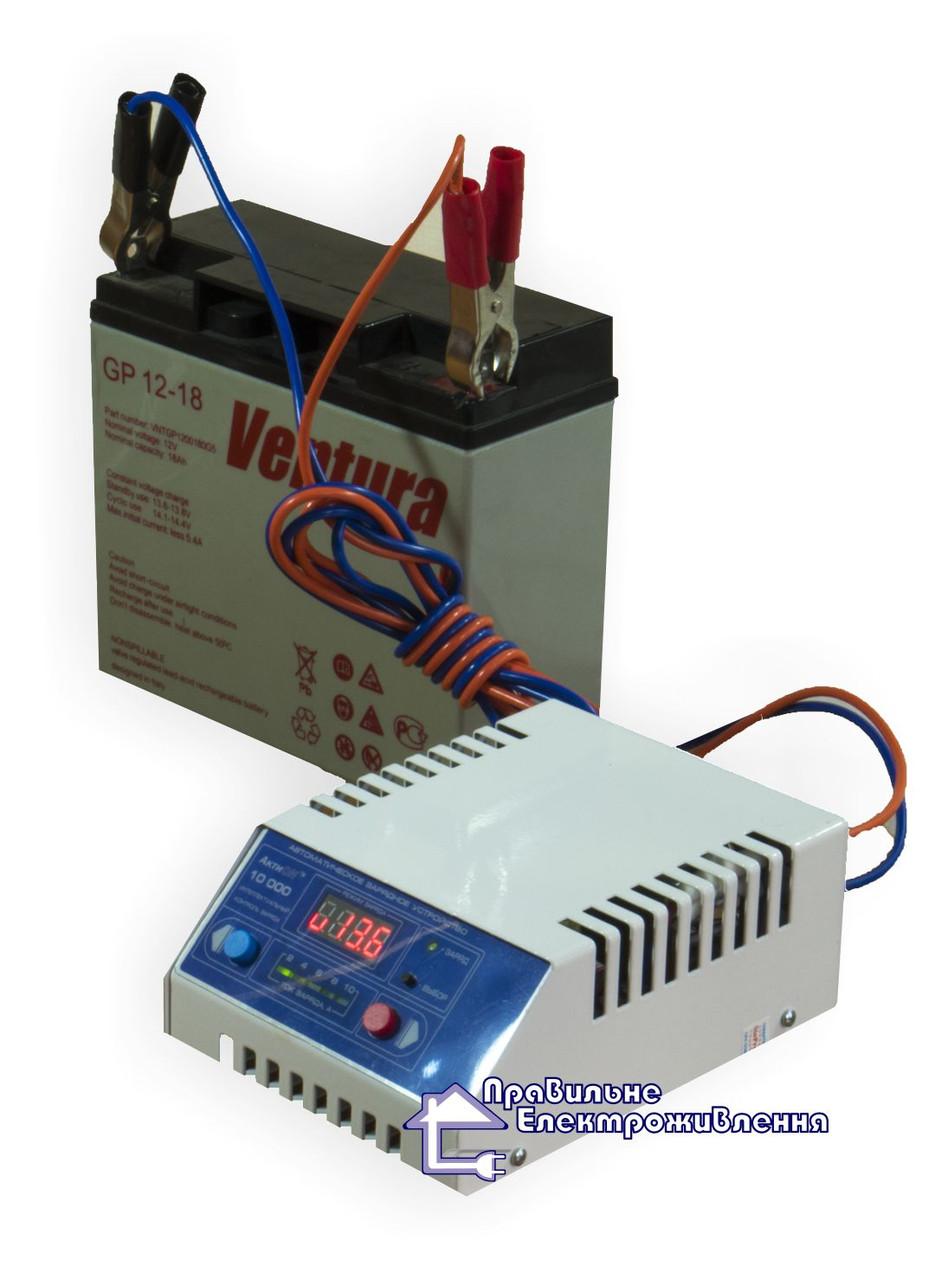 Зарядний пристрій АктиON ЗУ 12-10000