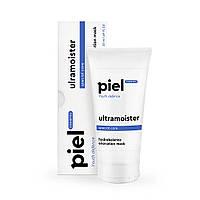 Ultramoister - Ультраувлажняющая гель-маска для лица, 50 мл
