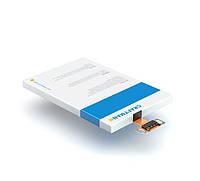 Аккумулятор Craftmann для LG E960 NEXUS 4 2030mAh