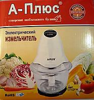 Большой кухонный чоппер-измельчитель а-плюс 1562, ёмкость 1 л, острые ножи, два скоростных режима, 300w, 220в