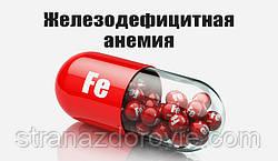 Железодефицитная анемия: причины, признаки и профилактика.
