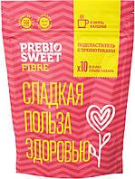 Заменитель сахара Prebiosweet Fibre / Пребиосвит Файбер 250 г