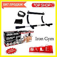Тренажер-турник Iron Gym Айрон Джим брусья в дверной проём