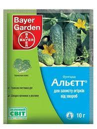 Альетт 80% з.п. (10 г.)  Bayer Garden - АГРОСВІТ в Конотопе