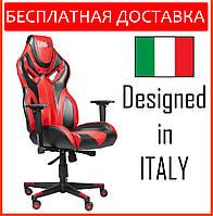 Кресло геймерское Cyber EX-X1 красное