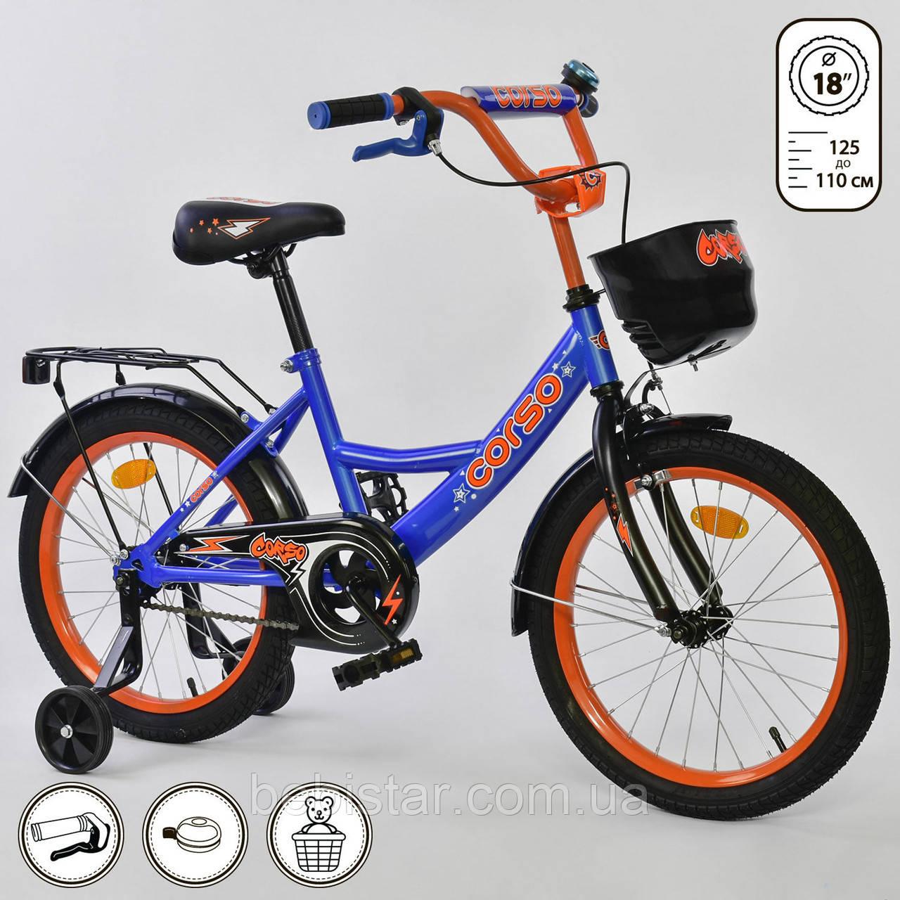 """Детский двухколесный велосипед синий оранжевый обод, доп., колеса, ручной тормоз Corso 18"""" детям 5-7 лет"""