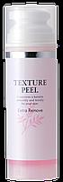 La Sincere Японский Пилинг текстурный 150 мл Texture Peel TP0A, TROA