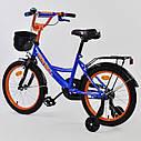 """Детский двухколесный велосипед синий оранжевый обод, доп., колеса, ручной тормоз Corso 18"""" детям 5-7 лет, фото 2"""