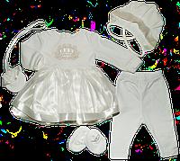 Крестильный набор для девочек, велюровый, из 5 предметов, молочный