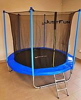 Батут JUST FUN 305 см внутренняя сетка + лесенка. Цвет синий.