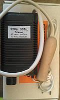 Электровыжигатель по дереву (с плавной регулировкой) для юношеского и народного творчества, фото 1