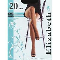 Колготки Elizabeth 20 den classic nero (черные)