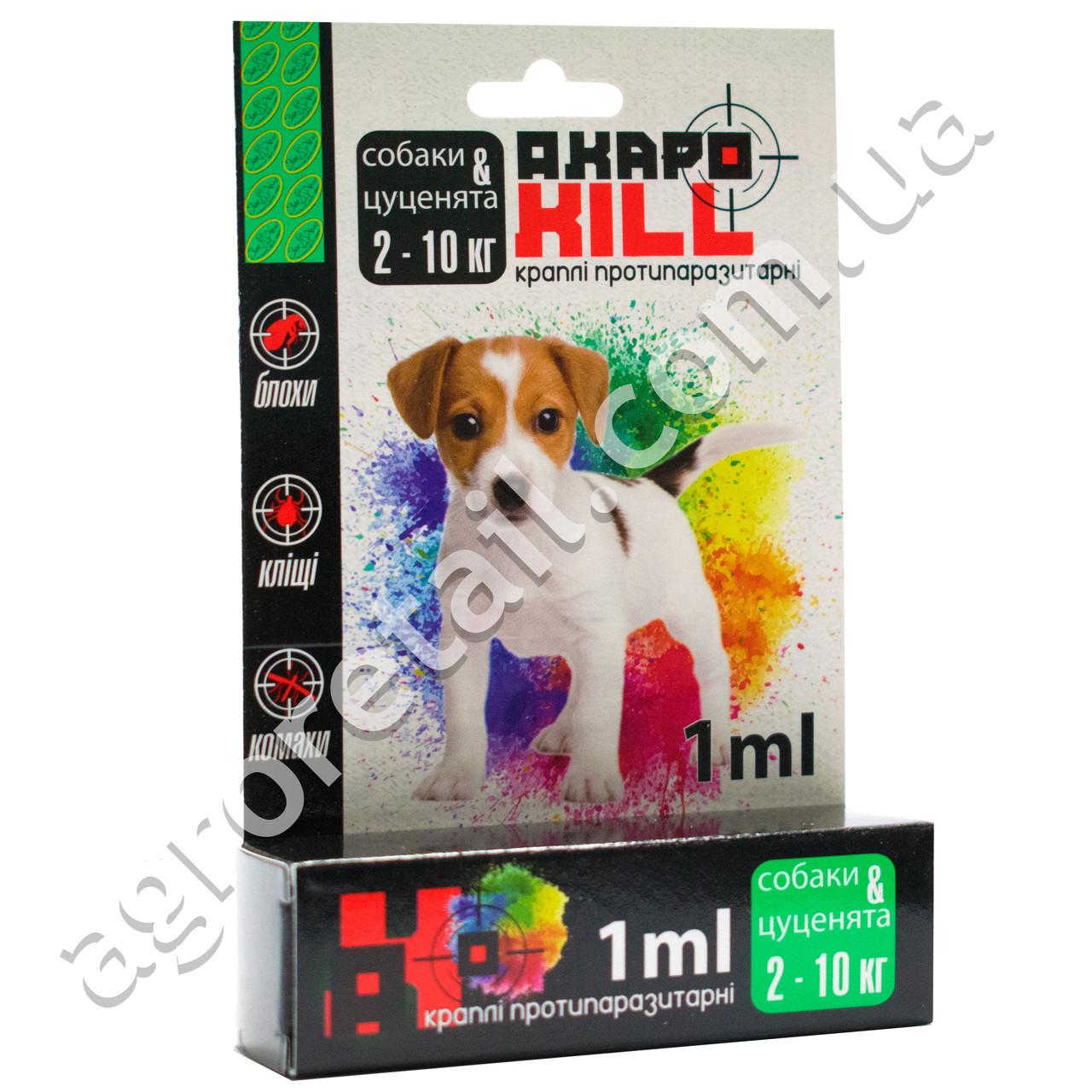 АкароKILL краплі для собак і цуценят від 2 до 10 кг 1 мл